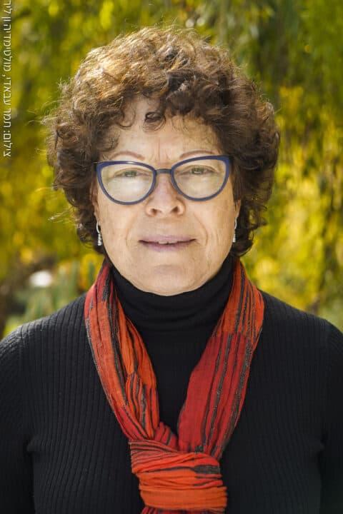 Dr. Varda Shiffer