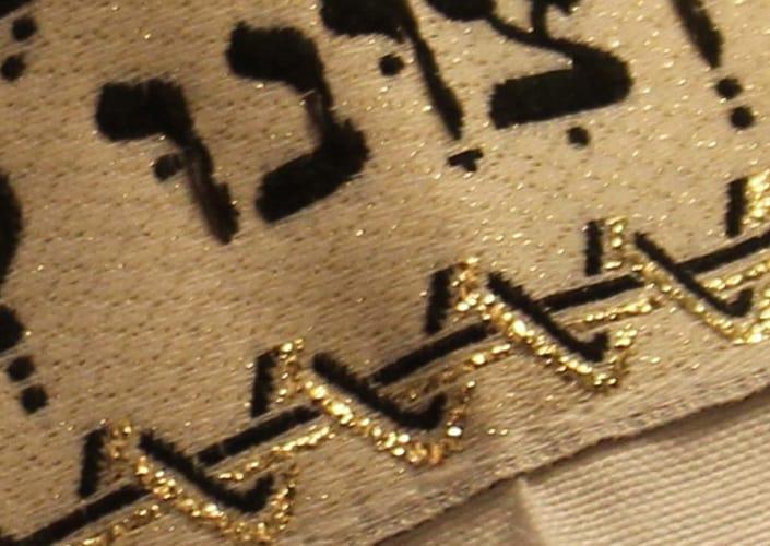 اليهودية