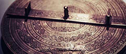 במכון | הכנס השנתי של האגודה הישראלית להיסטוריה, פילוסופיה וסוציולוגיה של המדע