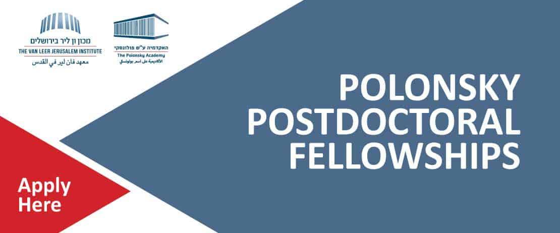 Polonsky Postdoctoral Fellowships