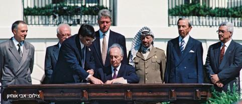 הסכמי אוסלו ומעבר להם: ישראל והפלסטינים בין הפרדה לשותפות גורל