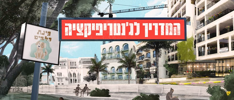 """On campus 