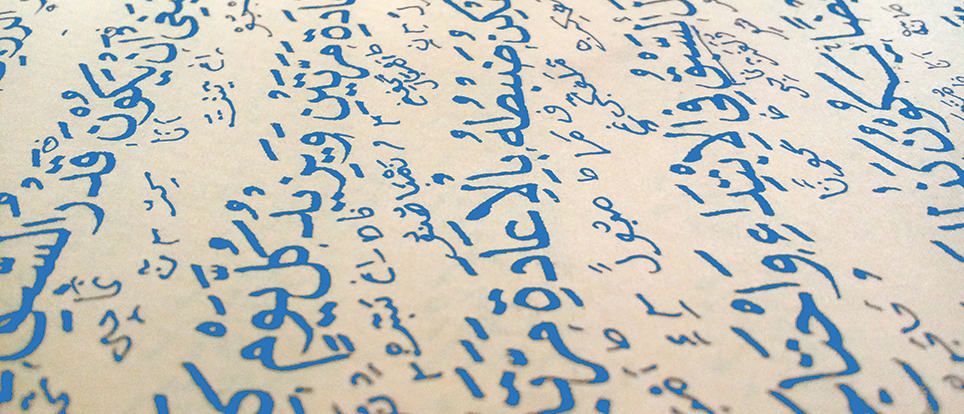 On Campus & Online | Who's Afraid of Spoken Arabic?
