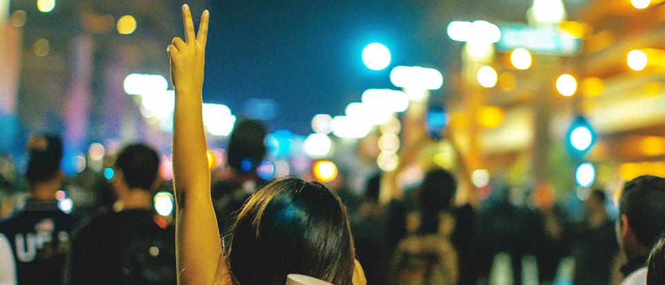 عبر الانترنت | ما بعد الرأسمالية في منظّمات المجتمع المدنيّ في إسرائيل
