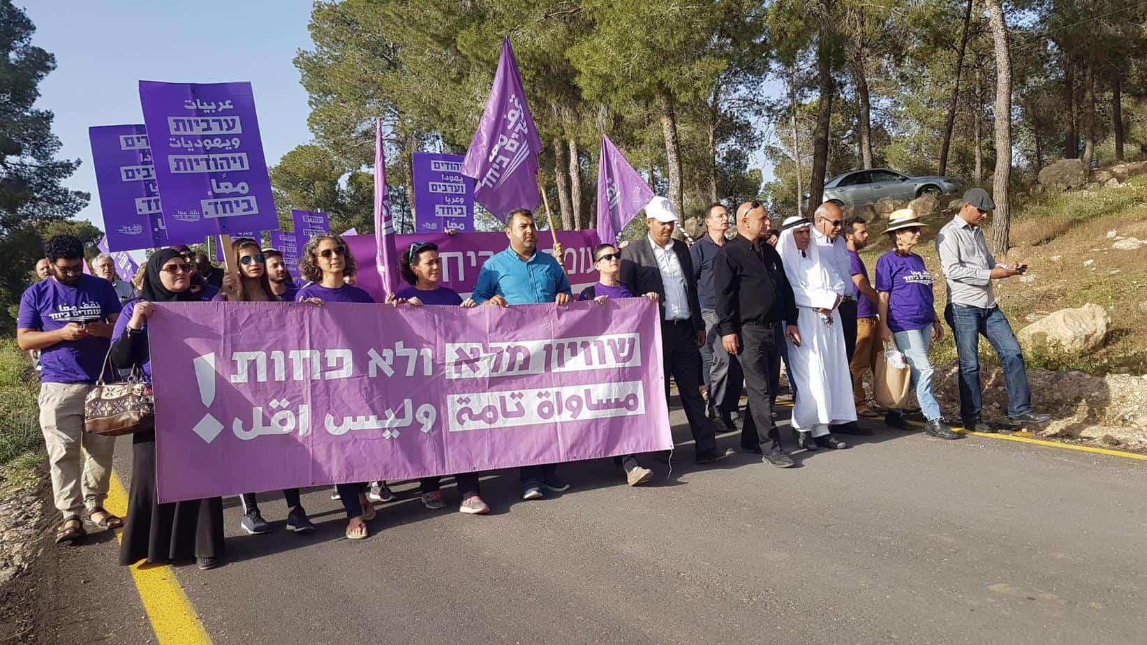 Arab Society in Israel