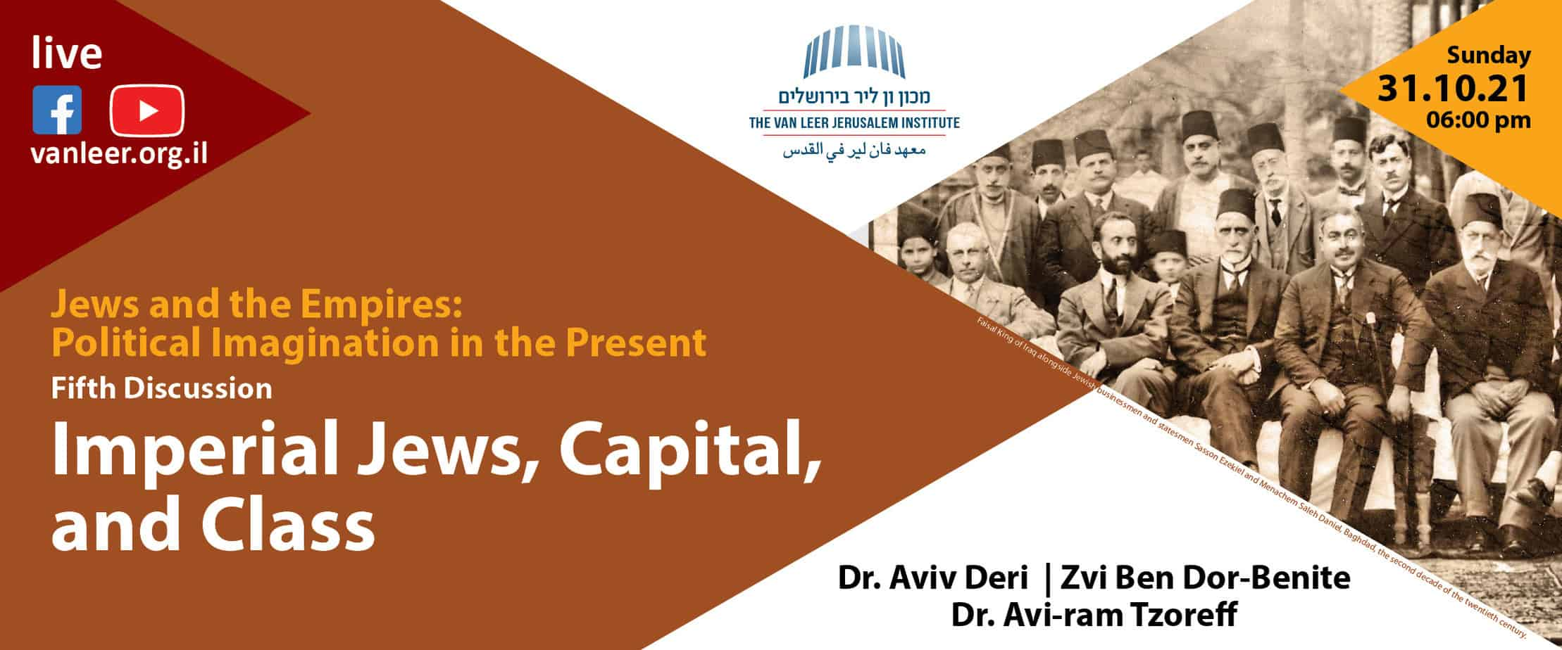 Imperial Jews, Capital, and Class